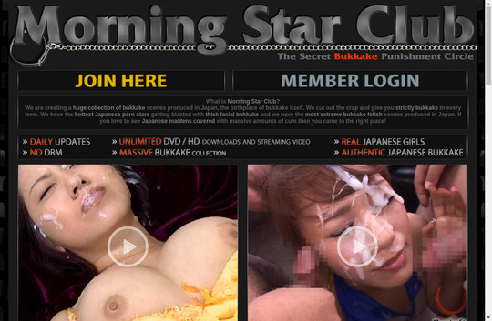 Morning Star Club
